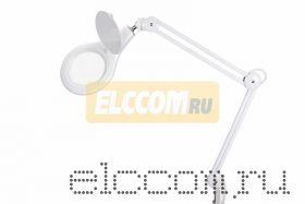 Лупа на струбцине круглая настольная 5Х с подсветкой 90 LED, белая REXANT