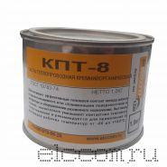 Теплопроводная паста КПТ-8 (жестебанка 1,0 кг.)