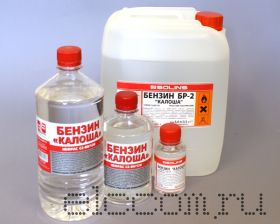 Бензин Калоша фасованный (Нефрас С2 80/120, БР-2). ПЭТ бутылка 1,0л (0,7кг)