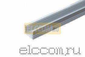 Алюминиевый анодированный профиль накладной/подвесной