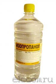 Cпирт изопропиловый абсолютированный, ПЭТ бутылка 1,0л (0,8кг)